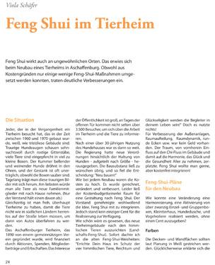 fsa7_cover_webjpg